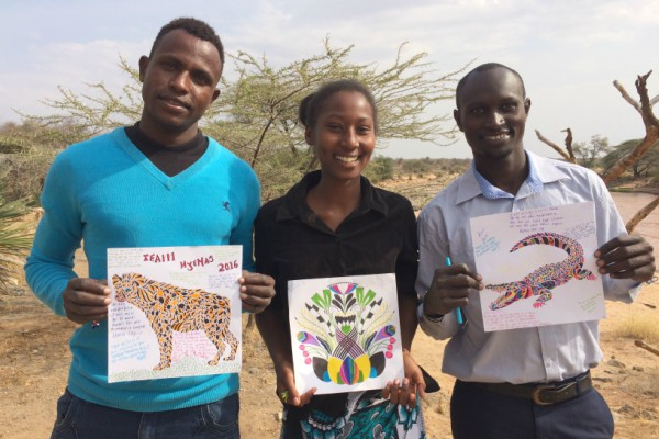 African students with animal posters done in local style